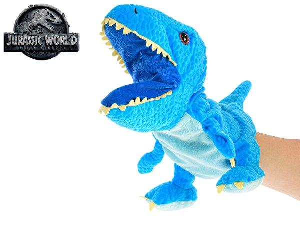Mikro trading Jurský svět - Velociraptor plyšový maňásek - 25 cm