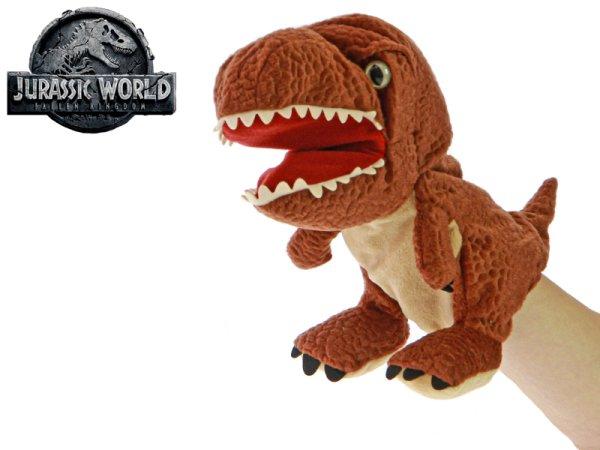 Mikro trading Jurský svět - Tyrannosaurus Rex plyšový maňásek - 25 cm