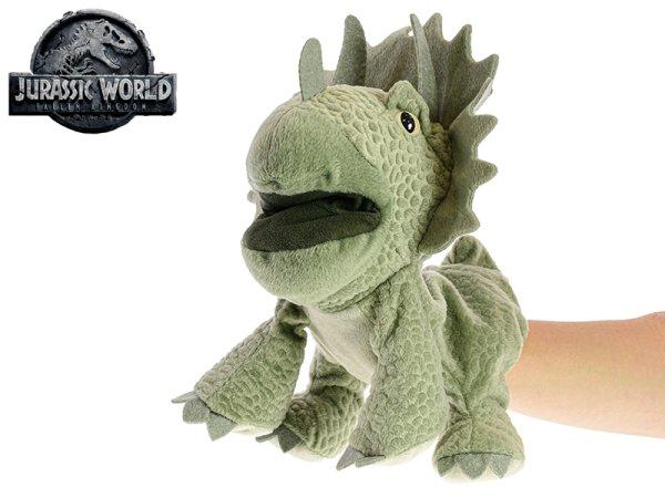 Mikro trading Jurský svět  - Triceratops plyšový maňásek - 25 cm